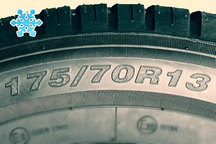 зимняя резина 175/70 R13