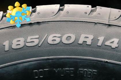 сесезонные покрышки R14 185/60