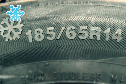 резина на зиму 185/65 R14