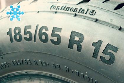 зимняя резина 185/65 R15