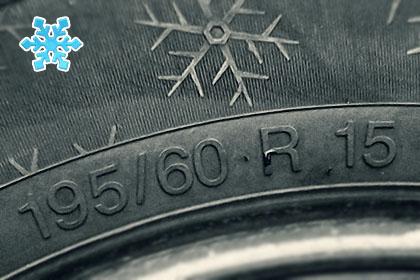 зимняя авторезина 195/60 R15