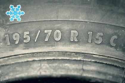 зимняя резина 195/70 R15C