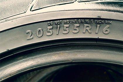 резина 205/55 R16