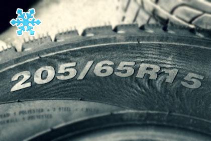резина на зиму 205/65 R15