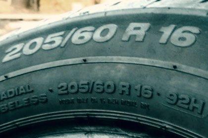 резина 205/60 R16