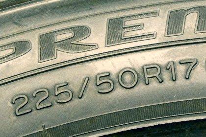 резина 225/50 R17