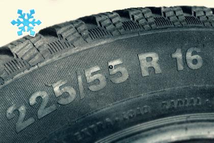 резина для зимы 225/55 R16