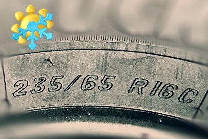 всесезонная резина 235/65 R16C