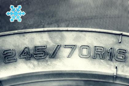 зимняя резина 245/70 R16