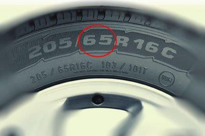авторезина высотой 65