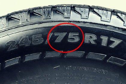 резина высотой 75