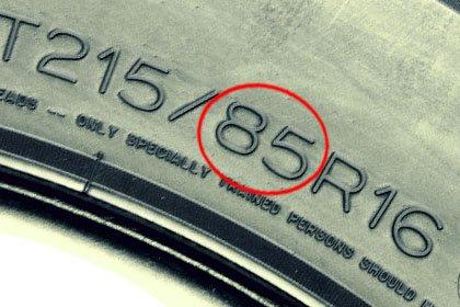 резина высотой 85