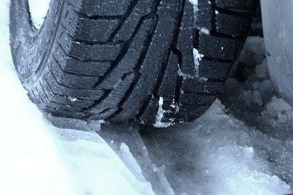 зимние шины Nokian Nordman RS2