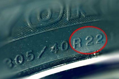 резина 22 дюйма