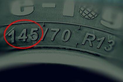 резина шириной 145 мм