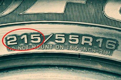 резина шириной 215 мм